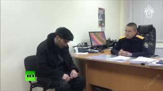 Допрос пассажира рейса Сургут — Москва, пытавшегося направить самолёт в Афганистан