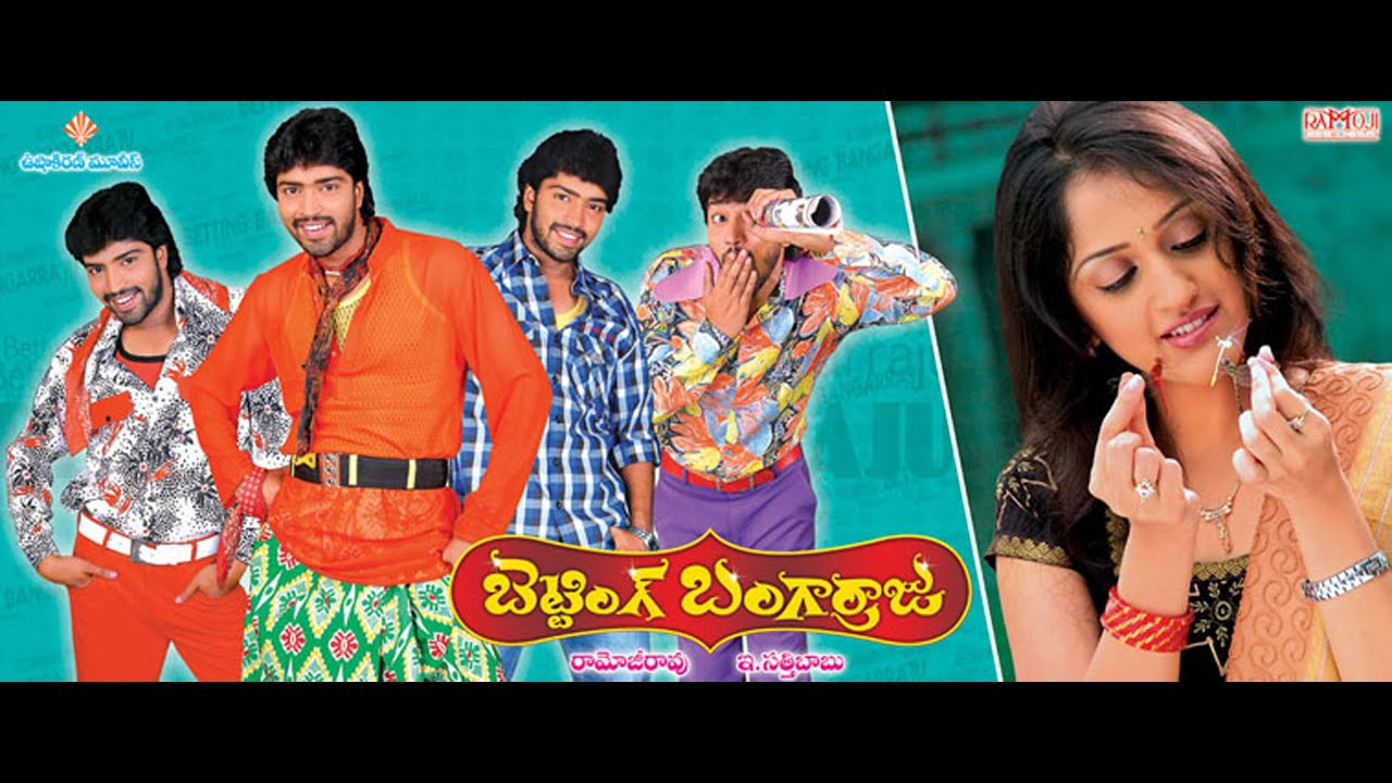 Betting bangarraju telugu full movie sharp betting talk