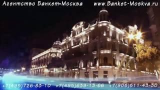 Песня Баку. Музыканты из Азербайджана на азербайджанскую свадьбу