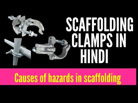 Types Of Scaffolding Clamps In Hindi / Scaffolding Couplers / Scaffolding Hazards | Safety