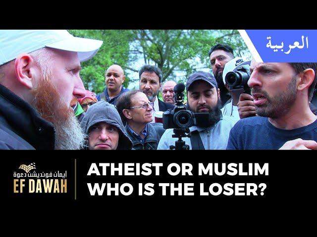 ملحد أم مسلم، من الخاسر؟ | Atheist or Muslim Who Is The Loser