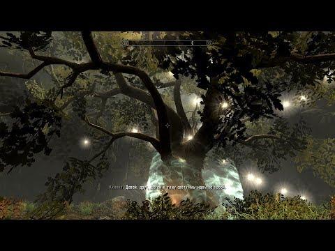 Skyrim: Мод Skummel Sohu Прохождение. Серия 9. Призраки, призраки всюду