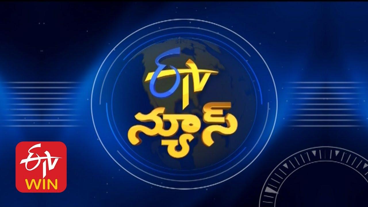 Download 9 PM | ETV Telugu News | 25th April 2021
