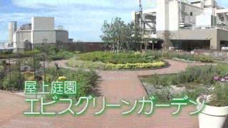 東京の自然環境(3)<つくる>