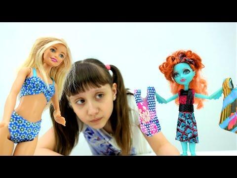 Мультик #Барби и #МонстерХай: выбираем купальник на море! Игры одевалки в видео про кукол