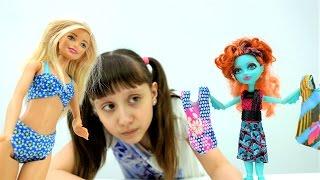 Барби и Монстер Хай: Выбираем Купальник на Море. Купальник Свадебный