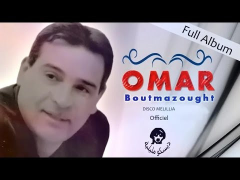 boutmazought omar mp3