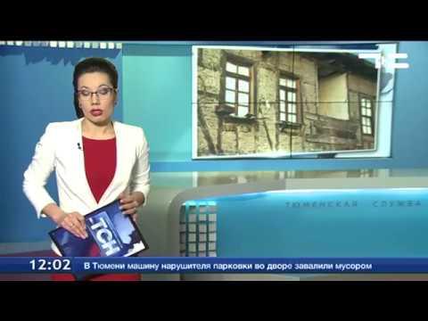 Видео Программы ремонту квартир бесплатно