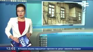 Жители дома в Тобольске не рады ремонту