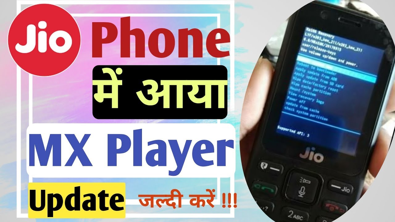 Download Jio phone me MX Player download || jio phone new update today || jio phone new apps