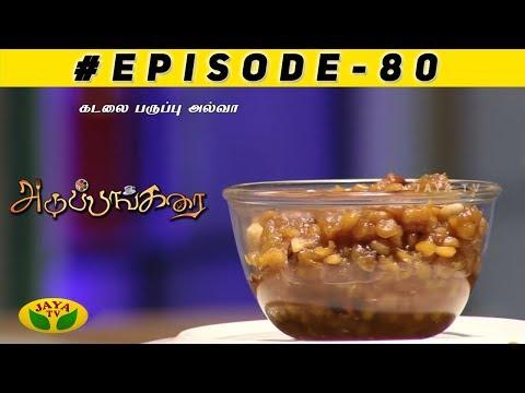 Jai Veera Hanuman - Episode 327 On Friday,24/06/2016