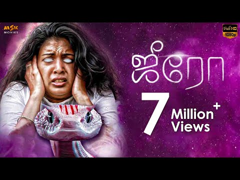 #Zero ( 2016 ) Tamil Romantic Horror Full Movie || Ashwin Ka