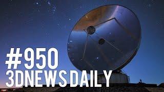 3DNews Daily 950: пробуждение двигателей Voyager 1, «хиромантия» от Samsung, лесные светлячки Pixie