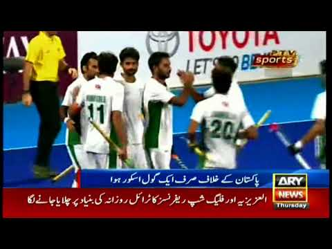 Pakistan To Face Japan Today In Asian Games Hockey Semi-final