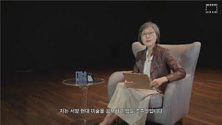 현대 미술의 세 개념_프리퀄 조주연 동시대문화예술강좌