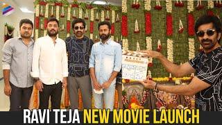 Ravi Teja ရုပ်ရှင်အသစ်စတင်ခြင်း Ravi Teja | Divyansh Koushik | Sam CS | နောက်ဆုံးတီဂျီရုပ်ရှင် 2021