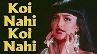 Koi Nahi Koi Nahi - Hindi Item Songs | Sarika | Lata Mangeshkar | 80's Hits | Qatl