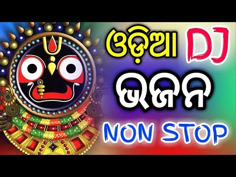 odia-best-bhajana-songs-dj-mix-non-stop-2019-full-high-quality