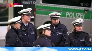 Свежие новости мира В Германии из за мигрантов усиливают меры безопасности(Свежие новости мира В Германии из за мигрантов усиливают меры безопасности ..., 2016-02-04T17:46:14.000Z)