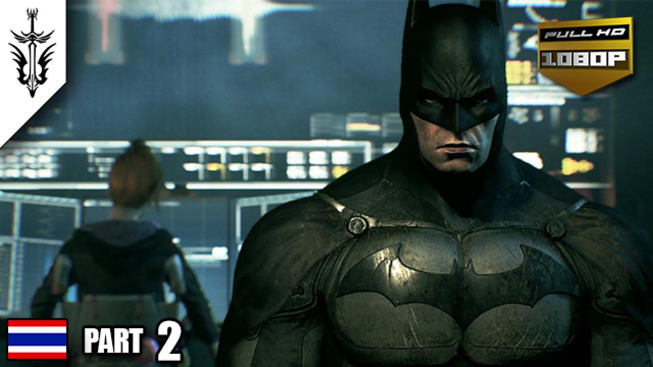 BRF - Batman : Arkham Knight [Part 02]