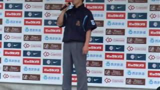 20100505L-E 山路哲生審判員・審判レクチャー 山路哲生 検索動画 4