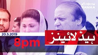 Samaa Headlines - 8PM - 20 May 2019