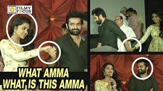 Ram Taking Care of Anupama from Getting Mobbed by Fans | Vunnadi Okate Zindagi Success Tour