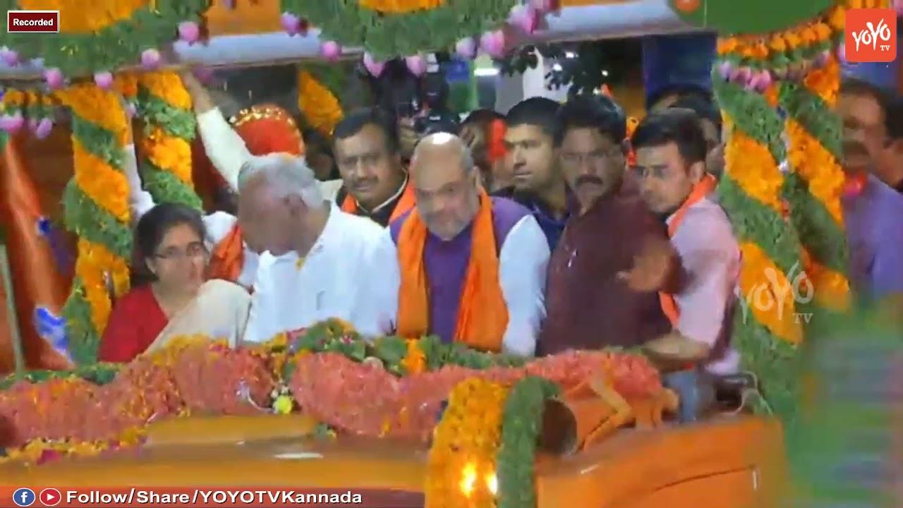 Amit Shah Road Rally In Bangalore | Bs Yeddyurappa | Bjp Karnataka News | YOYO TV Kannada
