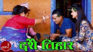 New Nepali Tihar Song 2015/2072 Deusi Bhailo by Devi Gharti & Danas Thapa HD