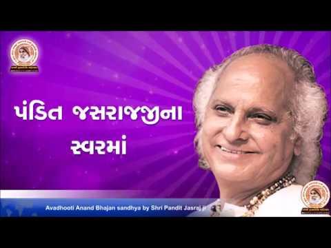 Rang Avadhoot re Rang Avadhoot: Sung by Pandit Jasraj ji