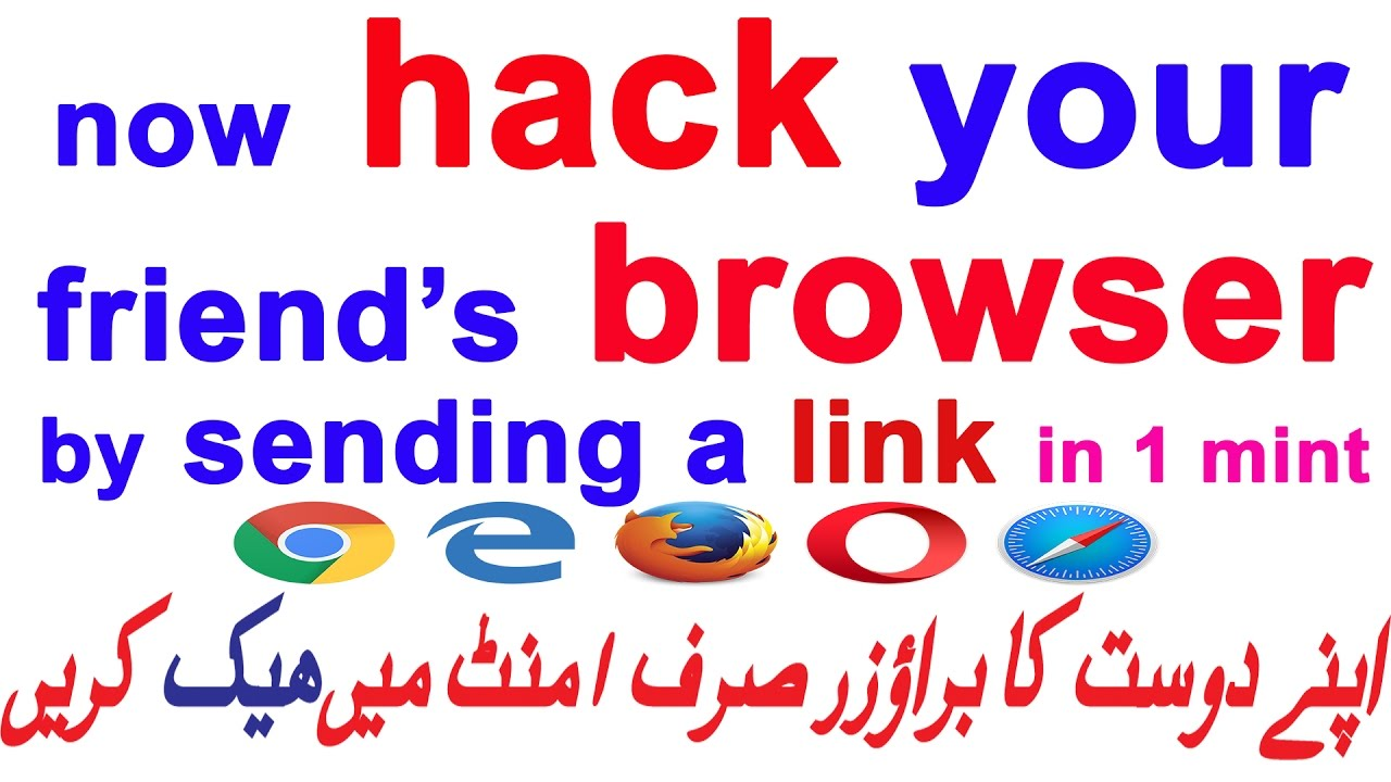 how to hack and Prank Your Friends By Crash Their Browser by Sending Simple  Link