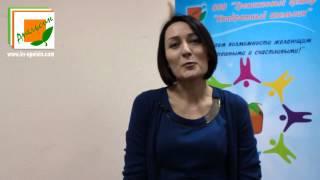 Отзывы о тренинге «Радость воспитания»: интервью с Татьяной