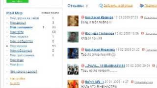 Скачиваем музыку с mail ru