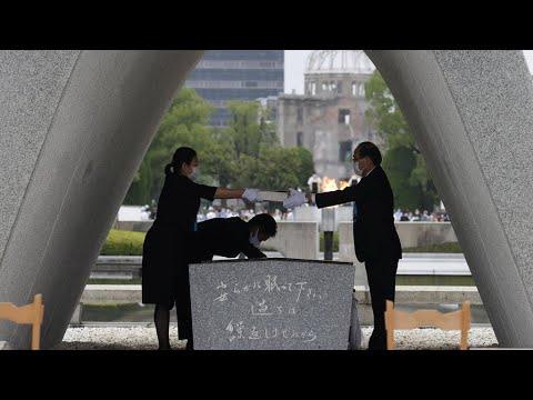 اليابان تحيي الذكرى الـ75 لقصف هيروشيما بالقنبلة الذرية في مراسم محدودة بسبب فيروس كورونا  - 10:59-2020 / 8 / 6
