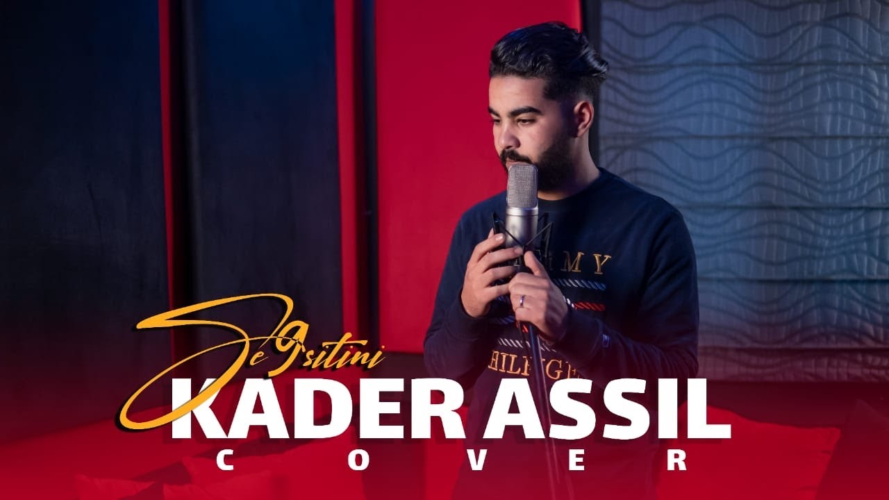 Cheb MEHDI -Saksitini- (Official Video) Cover Kader Assil