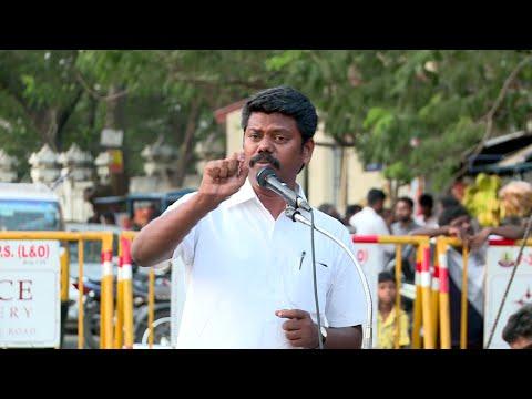 Nagai Thiruvalluvan speech against casteist killings in Tamilnadu