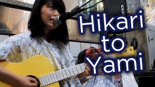 Hikari to Yami – Sayuri [Kanji/Romaji/English subbed] (2015.8.7 in Shibuya)