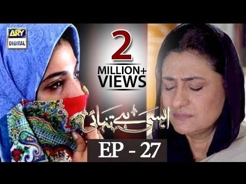 Aisi Hai Tanhai Episode 27 - 7th Feb 2018  - ARY Digital Drama