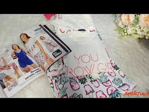 #AVON #Пижама 3 в 1. А может это не только пижама ? #КрасиваясAVONJUICE