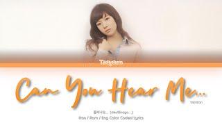 Girls' Generation (소녀시대) TAEYEON 태연 Can You Hear Me... (들리나요…