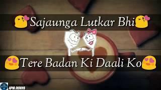 Chura Liya Atif Aslam lyrics WhatsApp status romantic song 