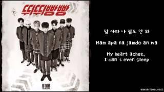 [BTOB] Beep Beep (뛰뛰빵빵) Hangul/Romanized/English Sub Lyrics