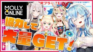 【モーリーオンライン】5期生がグッズに…!?よし、GETだ!!!【ホロライブ/#ねぽらぼ】
