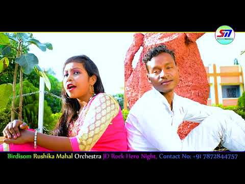 New santali video song 2018 Kadam Jharna