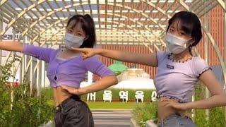 블랙핑크(blackpink) - 럽식걸(lovesick girl)🖤💖 #shorts