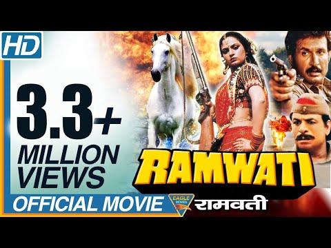 Ramwati (रामवती) 1991 Hindi Full Movie | Upasana Singh, Anupam Kher, Kader Khan | Eagle Hindi Movies