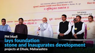 PM Modi lays foundation stone and inaugurates development projects at Dhule, Maharashtra