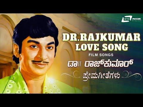Dr Rajkumar Hit Songs | Kannada Love Songs Collection | Video Songs JukeBox | Kannada Old Love Songs
