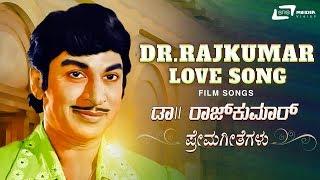 Dr Rajkumar Kannada Hit Songs | Love Songs Collection | Kannada Video Songs