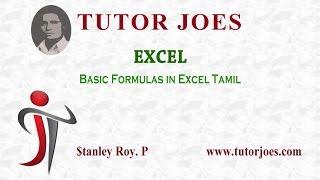 Basic Formulas in excel 2007 tamil